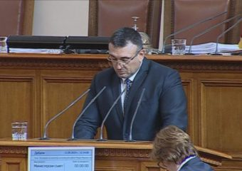 Позиция на Българската Асоциация за електромобилност относно изказване на Министъра на вътрешните работи Младен Маринов от трибуната на НС на 20.09.2019